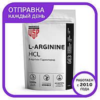 L-Arginine Hydrochloride (Аргинин Гидрохлорид) 100 г
