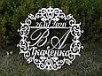 Монограмма свадебная для молодоженов Свадебный герб из дерева с инициалами и фамилией, датой, фото 3