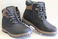 Зимние ботинки на мальчика,высокие теплые коричневые ботинки  тм JG р.35