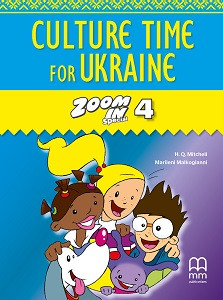 Zoom in 4 Culture Time for Ukraine