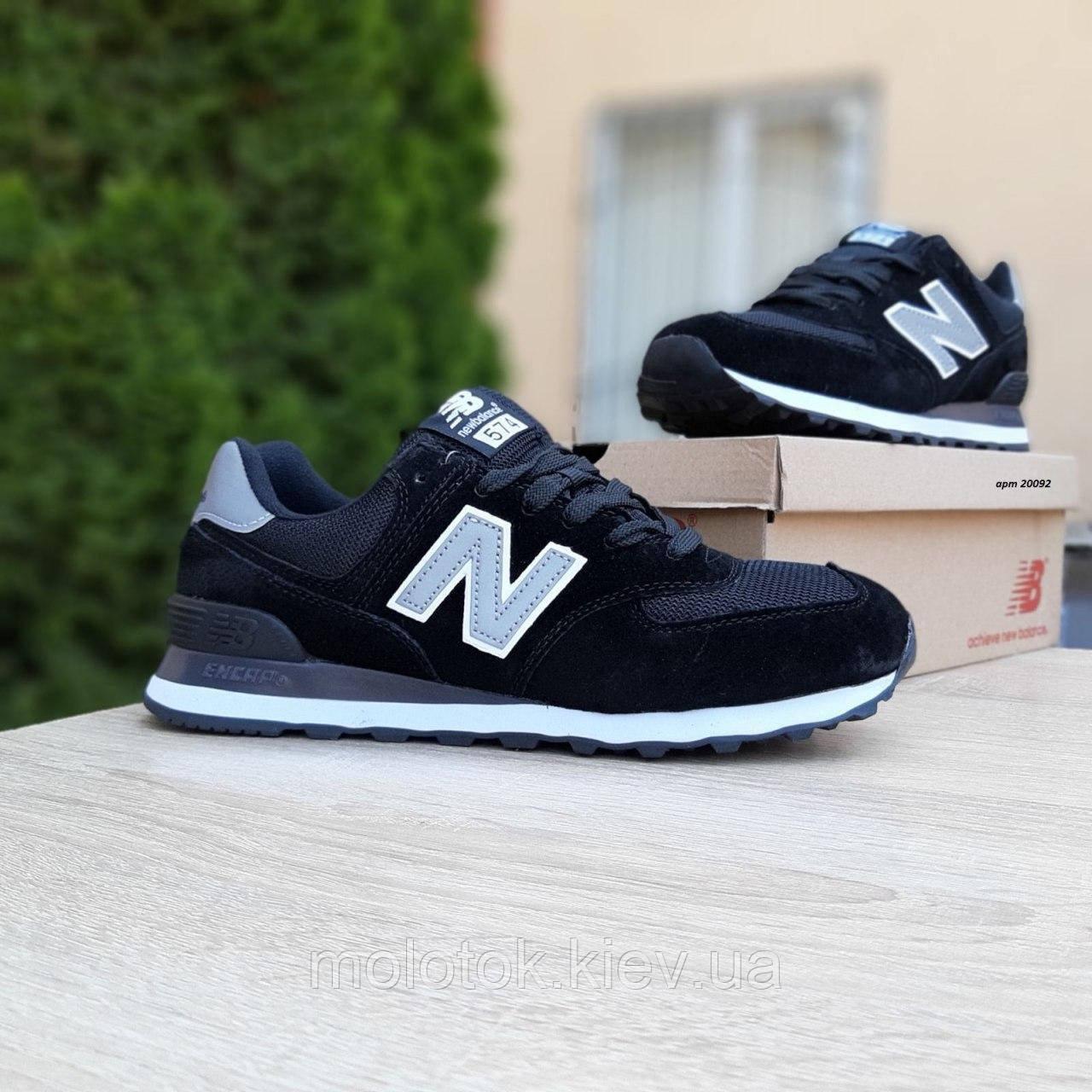 Мужские кроссовки в стиле New Balance 574 чёрные (серая N)