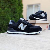 Мужские кроссовки в стиле New Balance 574 чёрные (серая N), фото 1