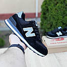 Мужские кроссовки в стиле New Balance 574 чёрные (серая N), фото 5