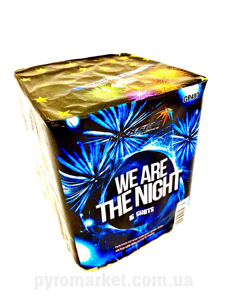 Салют We are the night Maxsem GP497/2, 16 выстрелов 20 мм
