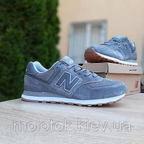Мужские кроссовки в стиле New Balance 574 серые