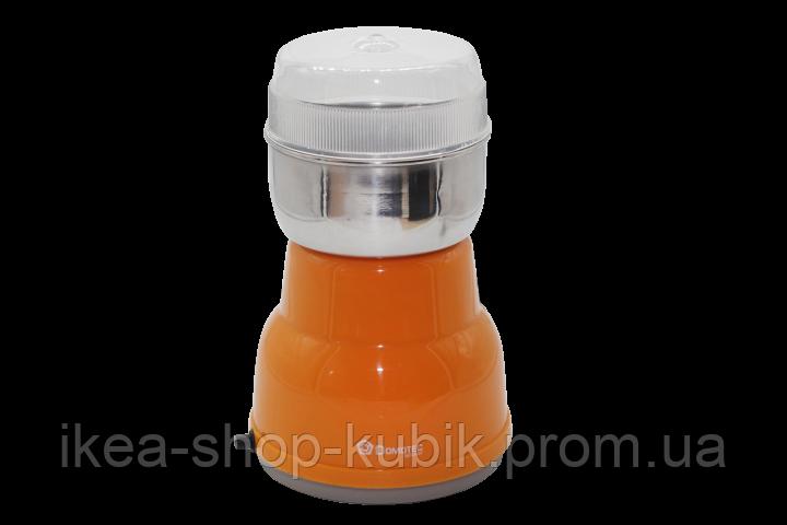 Электроимпульсная кофемолка из нержавеющей стали BEAiKA NS-384 150 Вт.