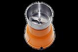 Электроимпульсная кофемолка из нержавеющей стали BEAiKA NS-384 150 Вт., фото 2