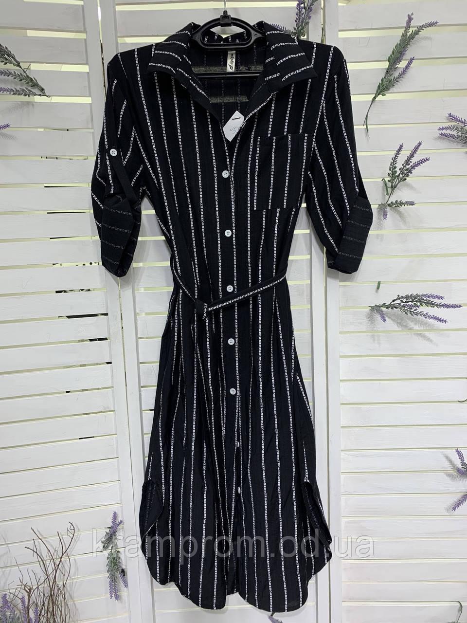 Стильное платье-рубашка oversize