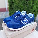 Чоловічі кросівки в стилі New Balance 574 сині, фото 2