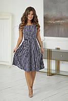 Женское нежное,милое платье  длиною ниже колена с карманами и поясом .Ткань-софт.Размеры;42,44,46,48 .Цена 500