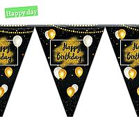 """Гирлянда буквы """"Happy birthday black-gold"""""""
