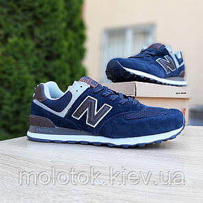 Мужские кроссовки в стиле New Balance 574 синие (коричневая N)