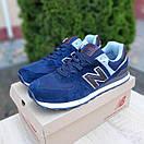 Чоловічі кросівки в стилі New Balance 574 сині (коричнева N), фото 2