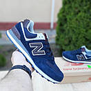 Чоловічі кросівки в стилі New Balance 574 сині (коричнева N), фото 5