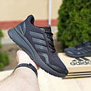 Мужские кроссовки в стиле Adidas Nova Run X  чёрные, фото 5