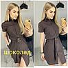 Платье однотонное коттоновое женское ШОКОЛАД (ПОШТУЧНО)