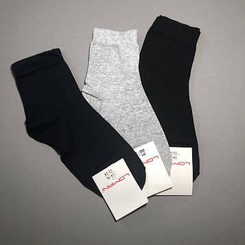 Набор носков для мальчиков р.22-24 (34-36)