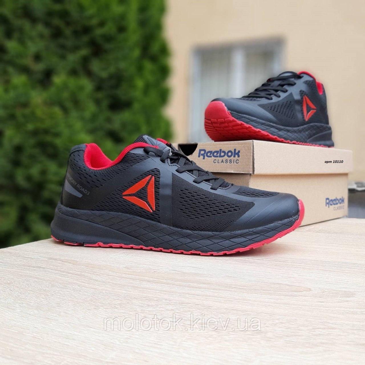 Мужские кроссовки в стиле Reebok Harmony Road 3 чёрные с красным