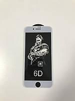 Захисне скло Iphone 6/7/8/SE 6d біле