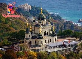 Православные сувениры