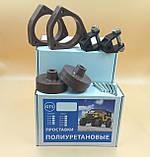 Проставки VW Passat B7, B6,Golf 5 Golf 6 Golf 7 полиуретановые (Полный комплект)увеличение клиренса, фото 2