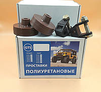Проставки VW B6, B7,Golf 6.Полиуретановые. Увеличение клиренса.Задние