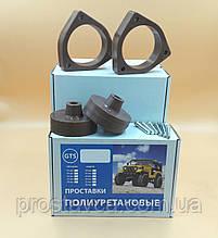 Проставки Volkswagen Passat CC 2008-2012 для поднятия клиренса (Полный комплект)полиуретановые