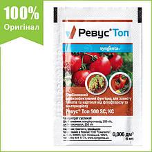 """Фунгицид """"Ревус Топ"""" для томатов и картофеля, 6 мл, от Syngenta, Швейцария (оригинал)"""