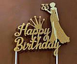 Топпер спеціальний Happy birthday | | Топпери з | Топпери з Днем народження для дівчини, фото 3