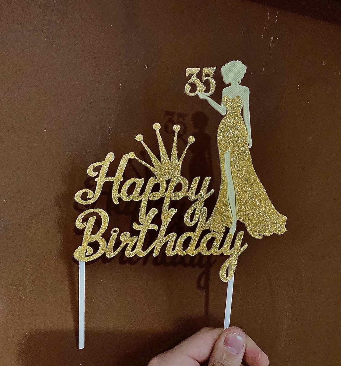 Топпер специальный Happy birthday |  | Топперы с | Топперы с Днем рождения для девушки