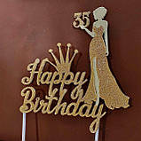 Топпер специальный Happy birthday |  | Топперы с | Топперы с Днем рождения для девушки, фото 4