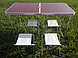 Стол складной для пикника  4 стула, + зонт 170 см Коричневый, фото 7