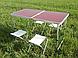 Стол складной для пикника  4 стула, + зонт 170 см Коричневый, фото 6