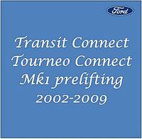 Ford Transit Connect / Tourneo Connect Mk1 2002-2009 (до рестайлінгу)