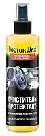 Очиститель пластика Новый авто Doctor Wax DW5244
