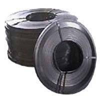Лента металлическая упаковочная 0,8 х 20мм