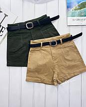 Модные короткие шорты, фото 2