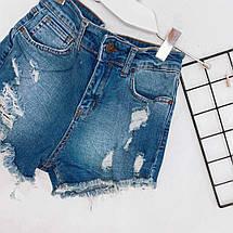 Модные женские джинсовые шорты, фото 2