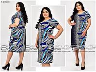 Женское летнее яркое платье ткань трикотаж масло. Большого размера Р-48, 50, 52, 54, 56, 58, 60, 62 не дорого