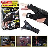 Перчатка с подсветкой на пальцах Hands Free / Led перчатка, фото 8