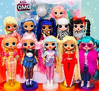 Большие Куклы ЛОЛ серии ОМГ L....