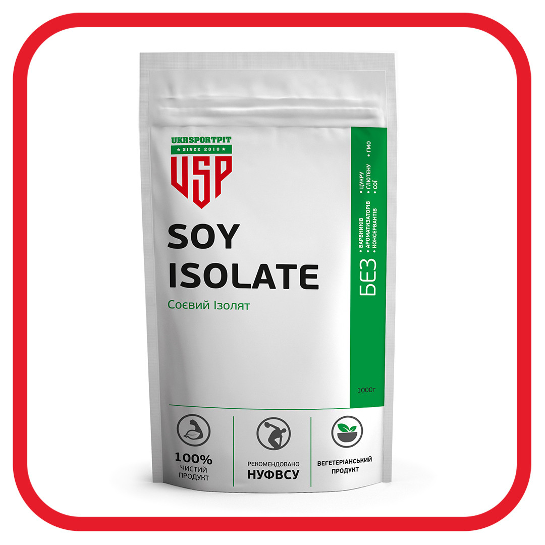 Соевый Протеин 90% белка без добавок 1 кг