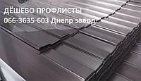 Распродажа металлопрофиль на забор и крышу