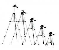 Штатив,трипод TRIPOD TF-3110 тренога для видеотехники и смартфона напольный телескопический