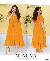 Летнее платье для полной женщины Софт Размер 52 54 56 58 60 62 64 66 В наличии 3 цвета