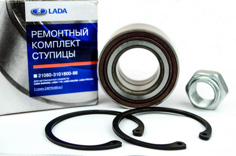 Ремкомплект передней ступицы ВАЗ 2108 АвтоВАЗ 21080310180086