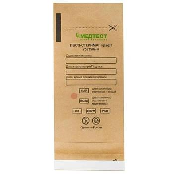 """Крафт пакеты """"Медтест"""" для паровой и воздушной стерилизации, 75х150 мм, 10 шт"""