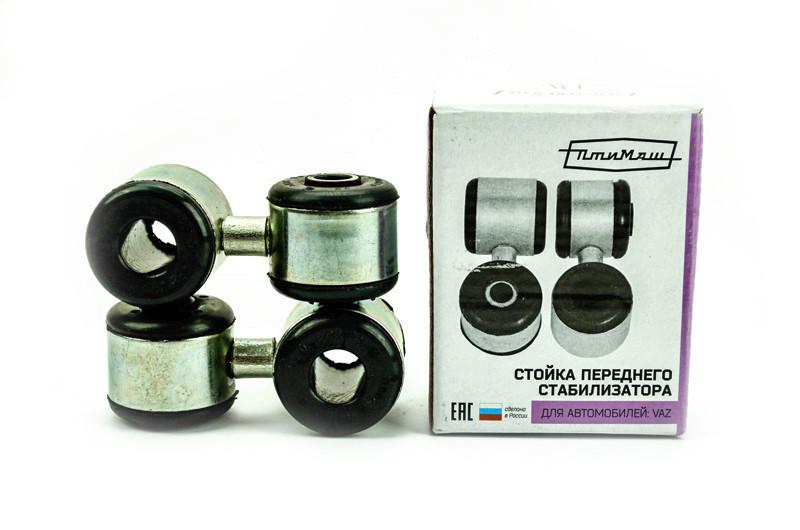 Стойка переднего стабилизатора 2110 ПТИМАШ 2110-2906050