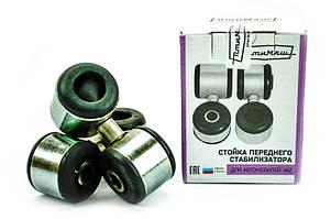 Стойка переднего стабилизатора 1118, 2170 ПТИМАШ 1118-2906050