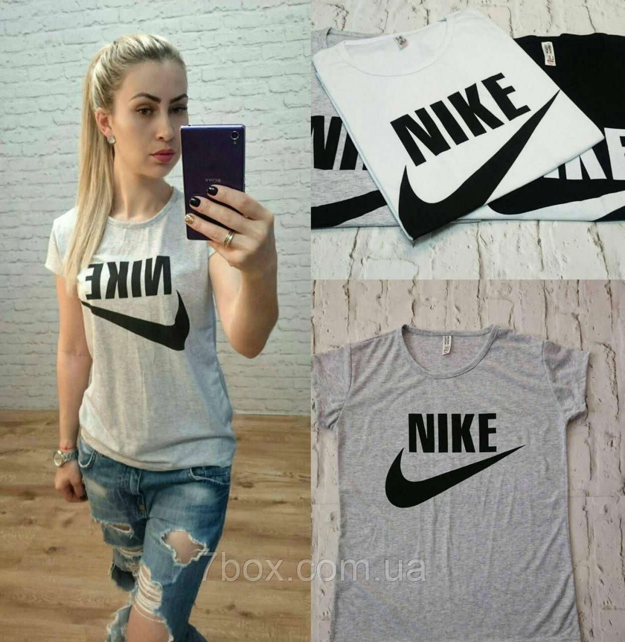 Футболка женская оптом реплика Nike s,m,l серый